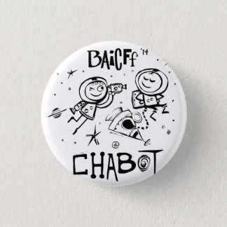 BAICFF Kids Official 2014 Buttons