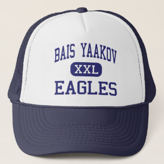 Bais Yaakov - Eagles - High - Lakewood New Jersey Trucker Hat