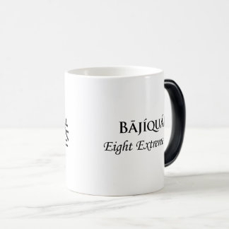 Bājíquán Black Print Magic Mug