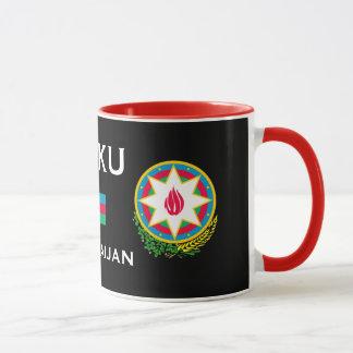 Baku* Azerbaijan Mug   Bakı Azərbaycan Fincan
