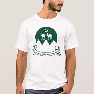 Balochistan, Pakistani provincial emblem T-Shirt