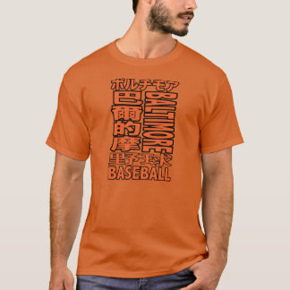Baltimore Baseball Team Kanji T-sirts T-Shirt