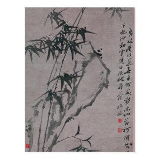 Bamboo and Rocks 2 - Zheng Xie (1693 - 1765) Postcard