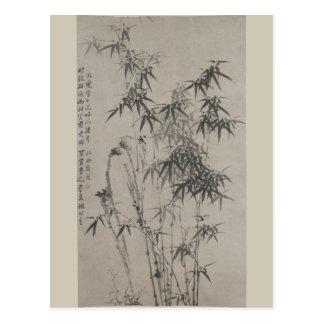 Bamboo and Rocks - Zheng Xie (1755 - 1765) Postcard