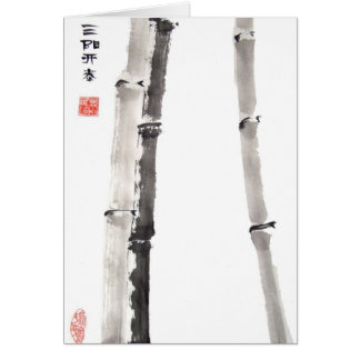 Bamboo Blessing Card