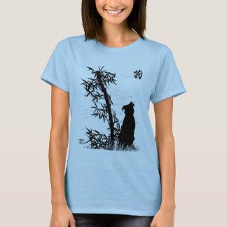 Bamboo Dog T-Shirt