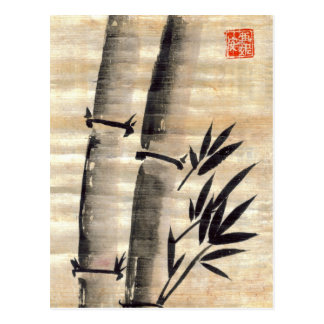 Bamboo Ink on Papyrus Postcard