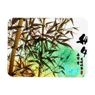 Bamboo Ink Painting For Korean Chuseok Magnet