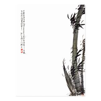 Bamboo - Kim Gyu-jin (1868 - 1922) Postcard