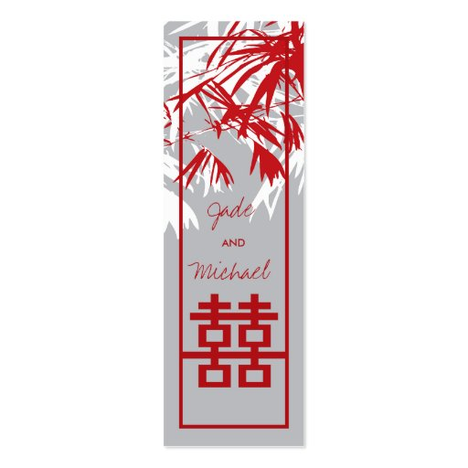 Bamboo Leaves + Double Xi Box Thank You Gift Tag / Business Card