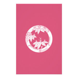 Bamboo ring with bamboo leaves stationery design