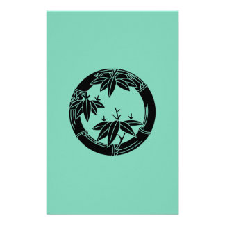 Bamboo ring with bamboo leaves stationery paper