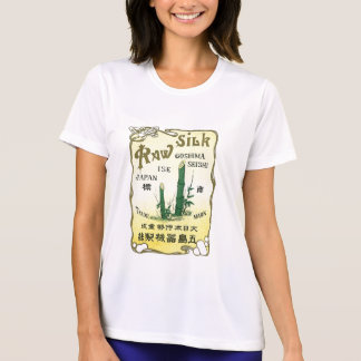 Bamboo Trees Vintage Japanese Silk Label T-Shirt
