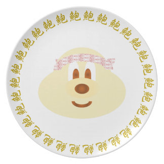 Band Hat 鮑 鮑 Melamine Plate - Chinese Text