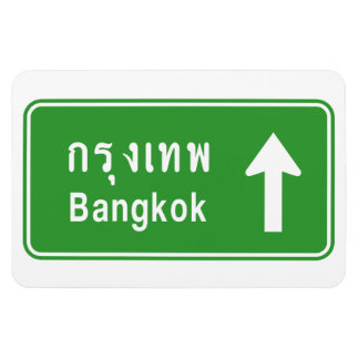 Bangkok Ahead ⚠ Thai Highway Traffic Sign ⚠ Magnet