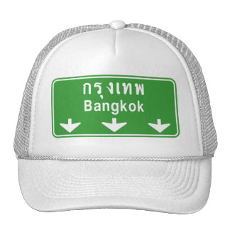 Bangkok Ahead Watch Out! ⚠ Thailand Traffic Sign ⚠ Trucker Hat