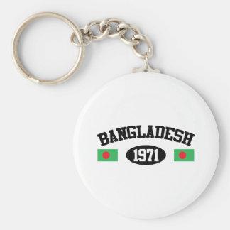 Bangladesh 1971 keychain