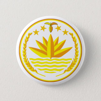 Bangladesh Coat of Arms Button