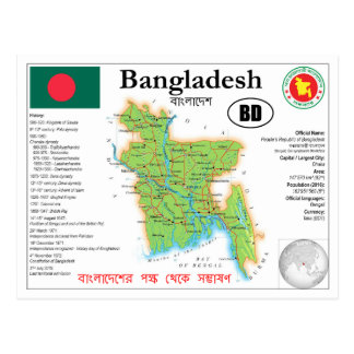 Bangladesh map Postcard