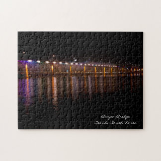 Banpo Bridge Puzzle