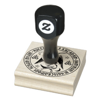 Baphomet Goat with Hail Satan Inscription Rubber Stamp