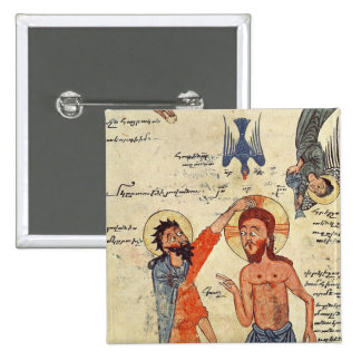 Baptism of Christ, from a Gospel 2 Inch Square Button