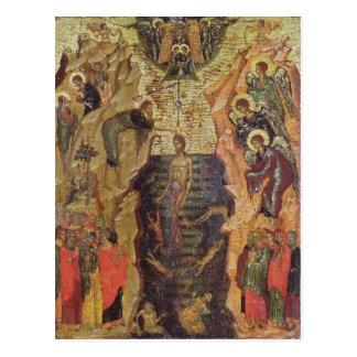 Baptism of Christ, from Sandzak Postcard