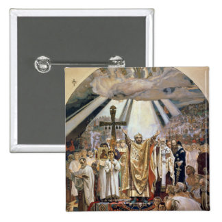 Baptism of Rus, 1885-96 2 Inch Square Button