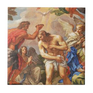Baptism scene in San Pietro basilica, Vatican Tile