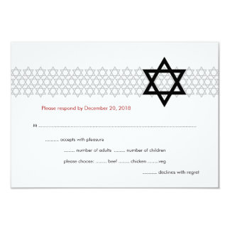 Bar/Bat Mitzvah RSVP Card