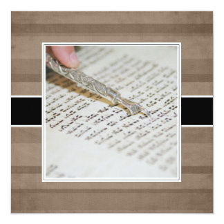 Bar Mitzvah Announcements/Invitations Card