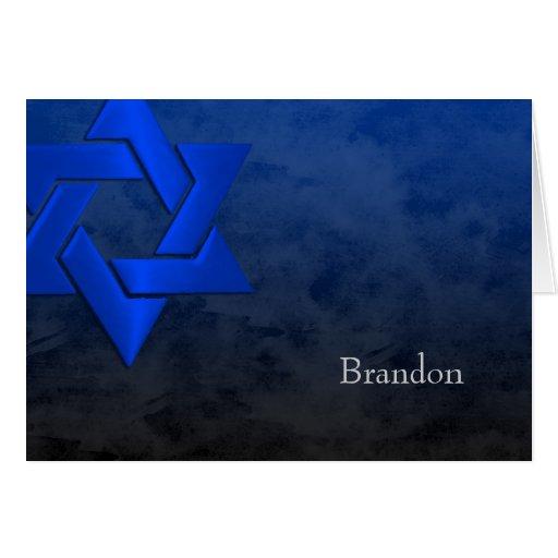 Bar Mitzvah Black and Blue Grunge Card