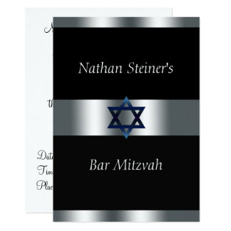 Bar Mitzvah, Black and Silver, Elegant Invitation
