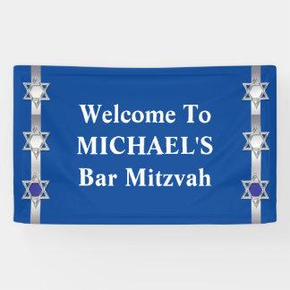 Bar mitzvah boys birthday party banner
