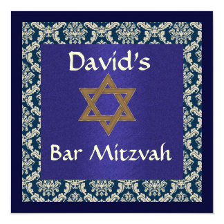BAR MITZVAH DAMASK  INVITATIONS