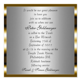 Bar Mitzvah Gold ceremony Invitation 13