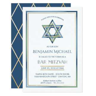 Bar Mitzvah Invitation - Star of David w/ Gold
