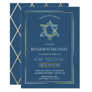 Bar Mitzvah Invitation - Star of David w/ Gold