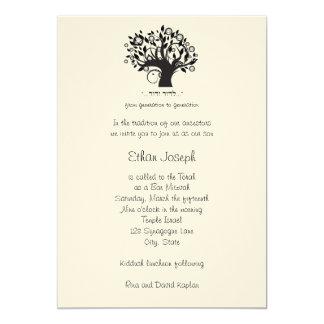 Bar Mitzvah Invitation Tree of Life Hebrew Wedding