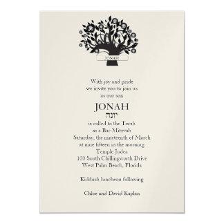 Bar Mitzvah Invitation Tree of Life Tan