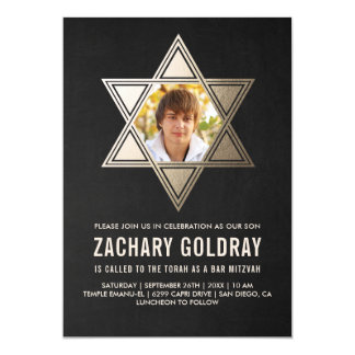Bar Mitzvah Invitations | Faux Gold Foil Star