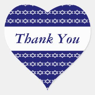 Bar Mitzvah keepsake jewish celebrations Stickers