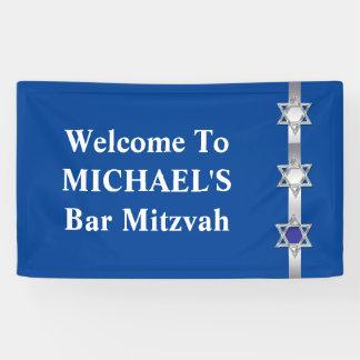 Bar mitzvah star david blue banner