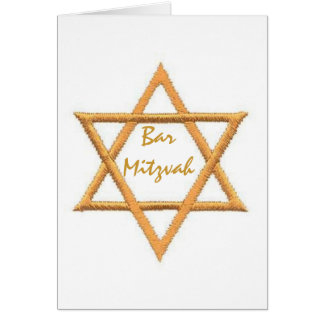Bar Mitzvah/Star of David Card