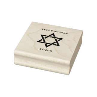 Bar Mitzvah Star of David Rubber Stamp