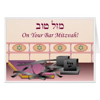 Bar Mitzvah Tefillin Card