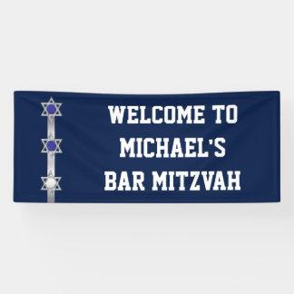 Bar mitzvah welcome sign
