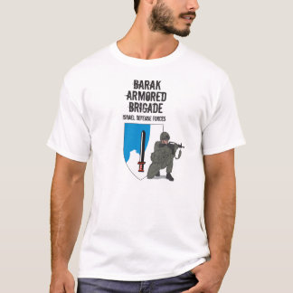 Barak 188  Armored Brigade, Israel Defense Forces T-Shirt