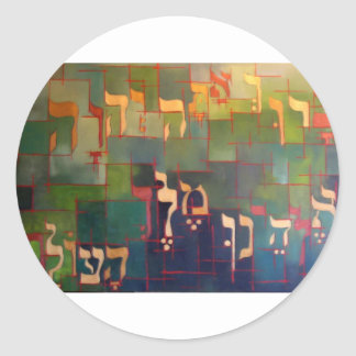 Baruch ata hashem Elokeinu Melech Haolam Classic Round Sticker