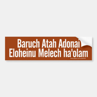 Baruch Atah Bumper Sticker (white)